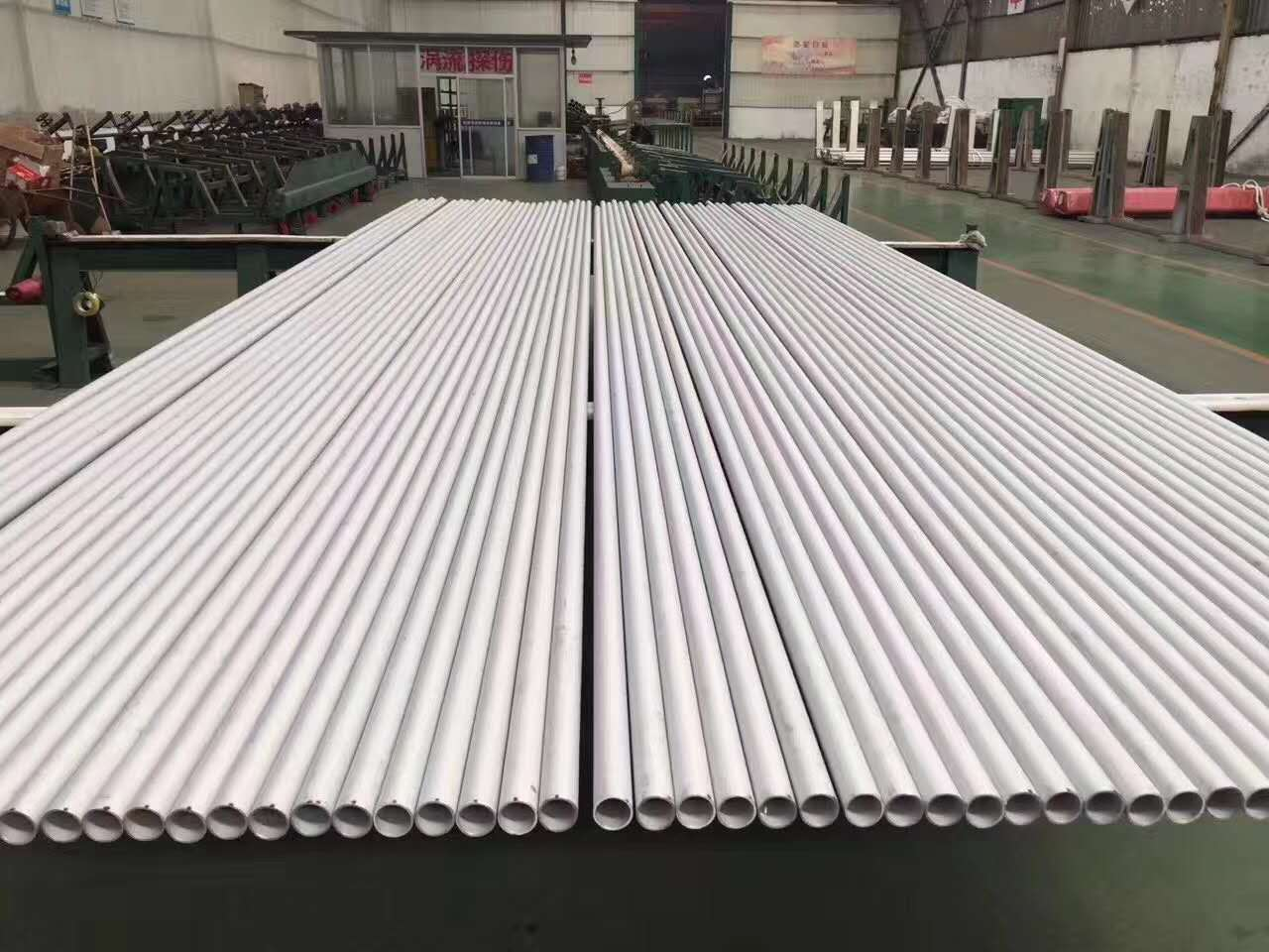 bu锈钢换热管