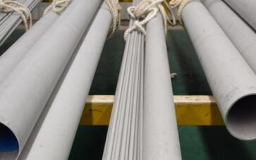 bu锈钢无feng管fa展潜力大的行业有哪些?